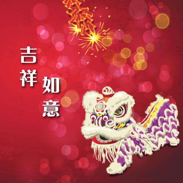 Chinese New Year Greeting Car