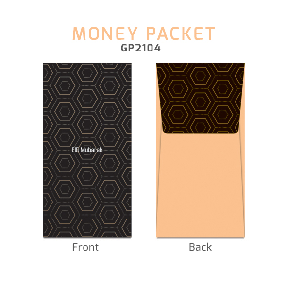 Hari Raya Money Packet