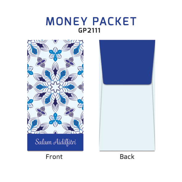 Hari Raya Money Packet