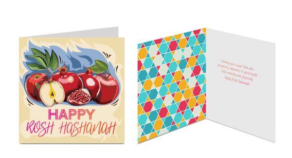 xRosh Hashanah Greeting Card